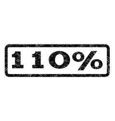 110 percent watermark stamp vector