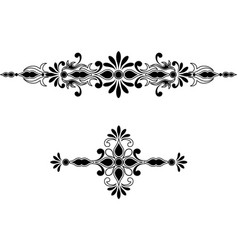 symmetrical decorative ornament vector image vector image