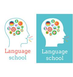 icon of the language school vector image