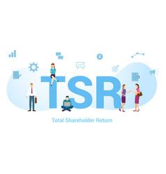 Tsr total shareholder return concept with big vector
