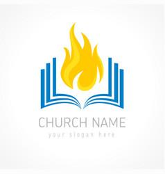 Church flame bible logo vector