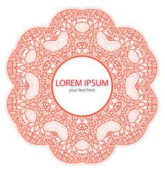 lorem ipsum design template poster vector image