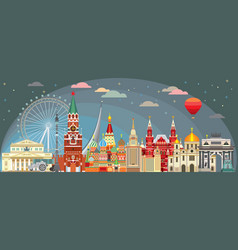 moscow skyline 3 vector image