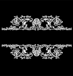 Decorative Vintage Ornate Banner vector image