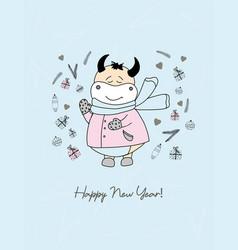 year bull funny bulls characters cute ox vector image