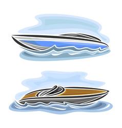 Speed boat vector