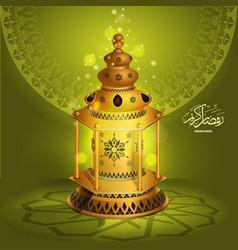 Ramadan kareem greetings design vector