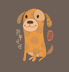 2018 chinese new year year of the yellow dog vector