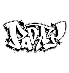 Party word in graffiti style text vector