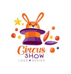 circus show logo design carnival festive show vector image
