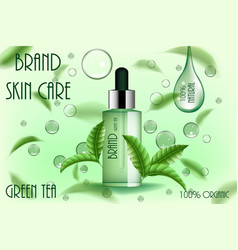 Moisturizing cosmetic ads template green tea skin vector