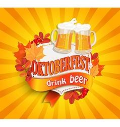Octoberfest vintage frame vector image