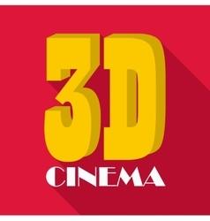 Cinema icon flat style vector