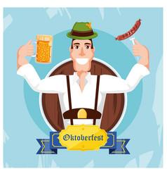 german man with beer and sausage oktoberfest vector image