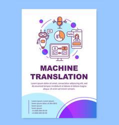 Machine translation brochure template layout vector