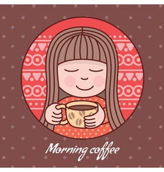 Morning coffee vector image