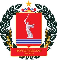 Volgograd Oblast vector image