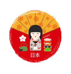 asian banner with japanese kokeshi doll fan and vector image