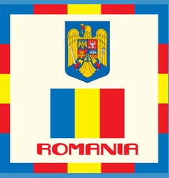 Official government ensigns of romania vector