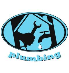 Plumbing symbol vector image