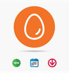 egg icon breakfast food sign vector image