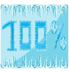 Decorative ice numeral vector image