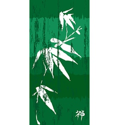 Green bamboo vintage poster vector image