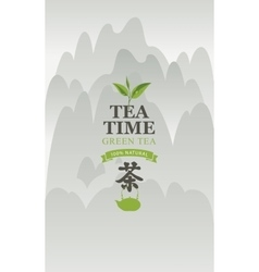 Branch of green tea on mountain vector