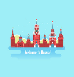 cartoon kremlin palace welcome to russia card vector image