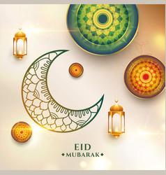 Islamic eid mubarak religious background vector