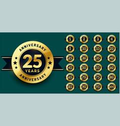 Premium golden anniversary labels or emblems vector