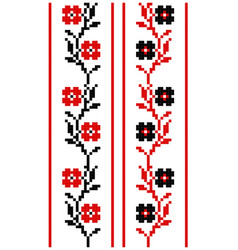 Ukrainian traditional ornament1 vector