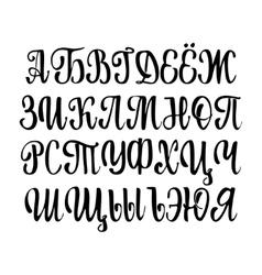 Cyrillic alphabet A set of capital letters vector image