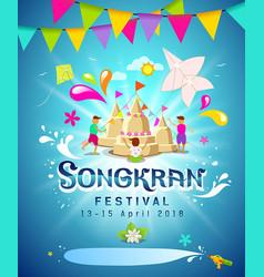 amazing songkran festival vintage water splash vector image vector image