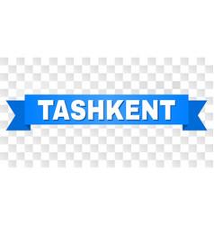 Blue stripe with tashkent caption vector