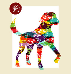 chinese new year of the dog 2018 colorful card vector image
