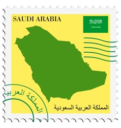 Mail to-from Saudi Arabia vector