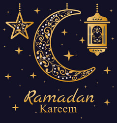 ramadan greetings card kareem vector image