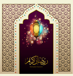 Ramadan kareem decorative poster vector