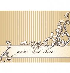 elegant vintage sepia banner horizontal vector image vector image