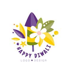 Happy diwali logo design hindu festival label vector