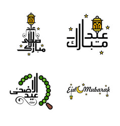 Modern pack 4 greetings wishes for islamic vector