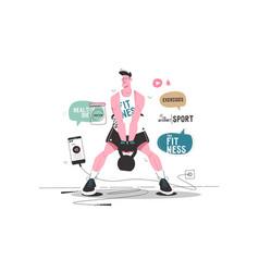 online internet sport vector image