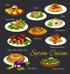 Syrian cuisine restaurant menu vector