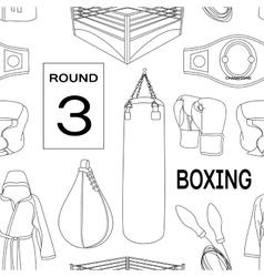 Boxing set pattern vector image