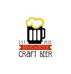 Craft Brewery Logo Design Template vector image