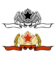 Ussr style logo vector image