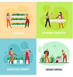 Greenhouse 2x2 icons set vector
