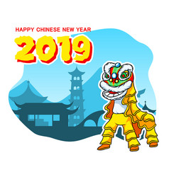 traditional lion dancer in front of chinese vector image