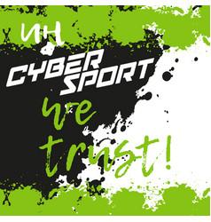In cybersport we trust vector